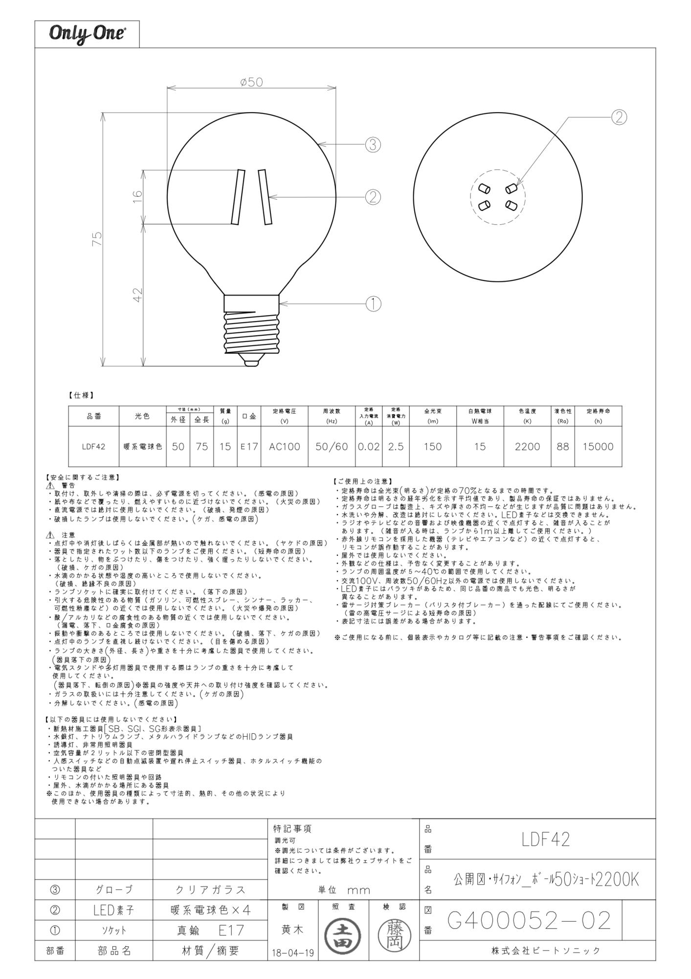 Middle 3ab2c8e1680784b9ef55