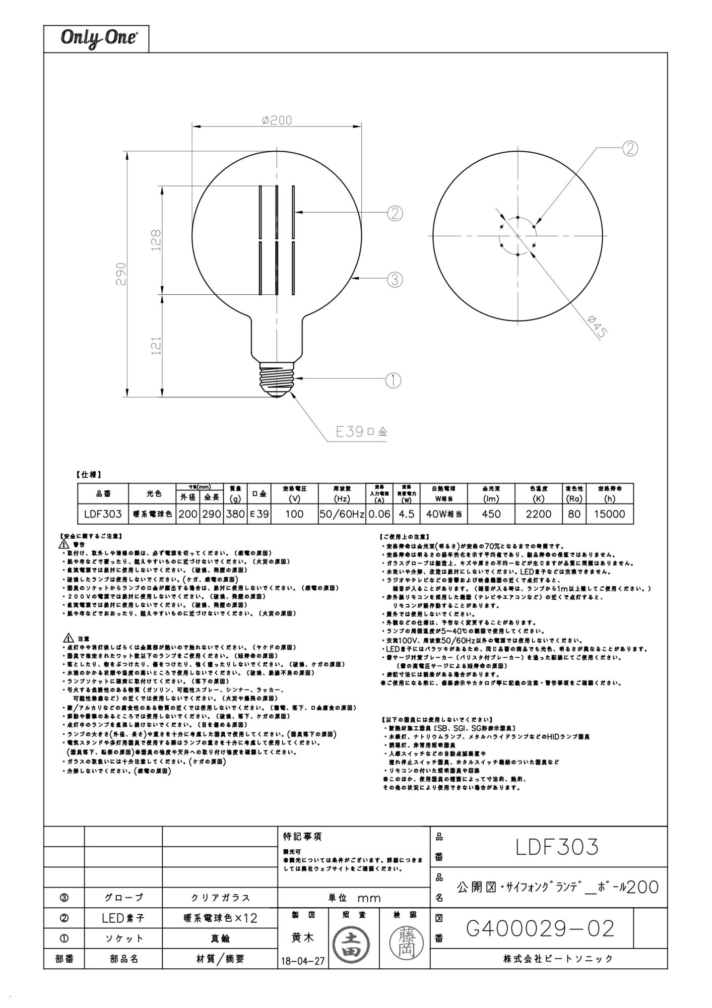 Middle e03ec0d466a02dab43b2