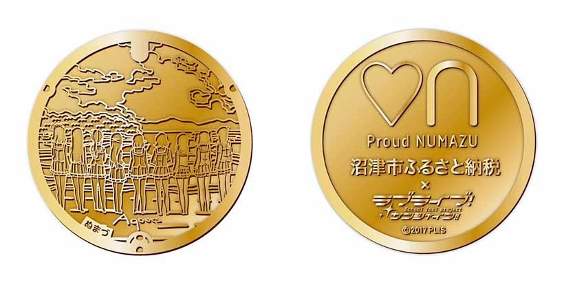 コラボレーションメダル