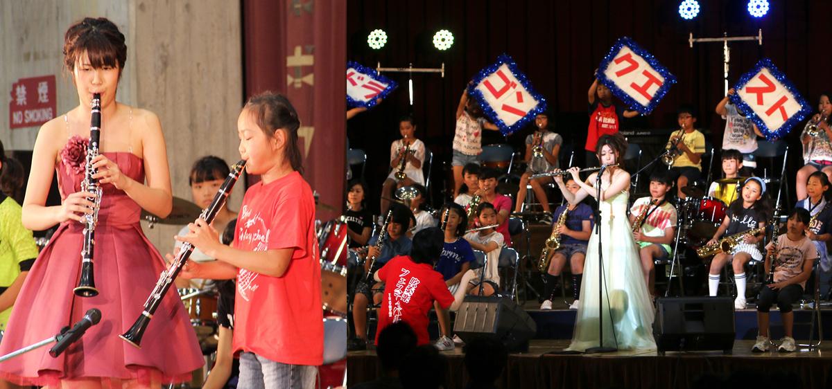 全国で活躍している鯖江出身の演奏家たちとのセッションは、子どもたちに大きな自信をもたらします