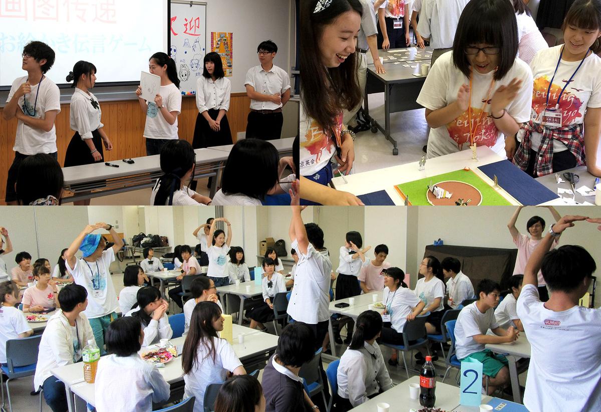北京外国語大学、東京外国語大学等の学生に、地元高校の生徒を交えて交流!日中の優秀な学生たちに交じり、高校生たちにとっても刺激的でとても良い経験となります