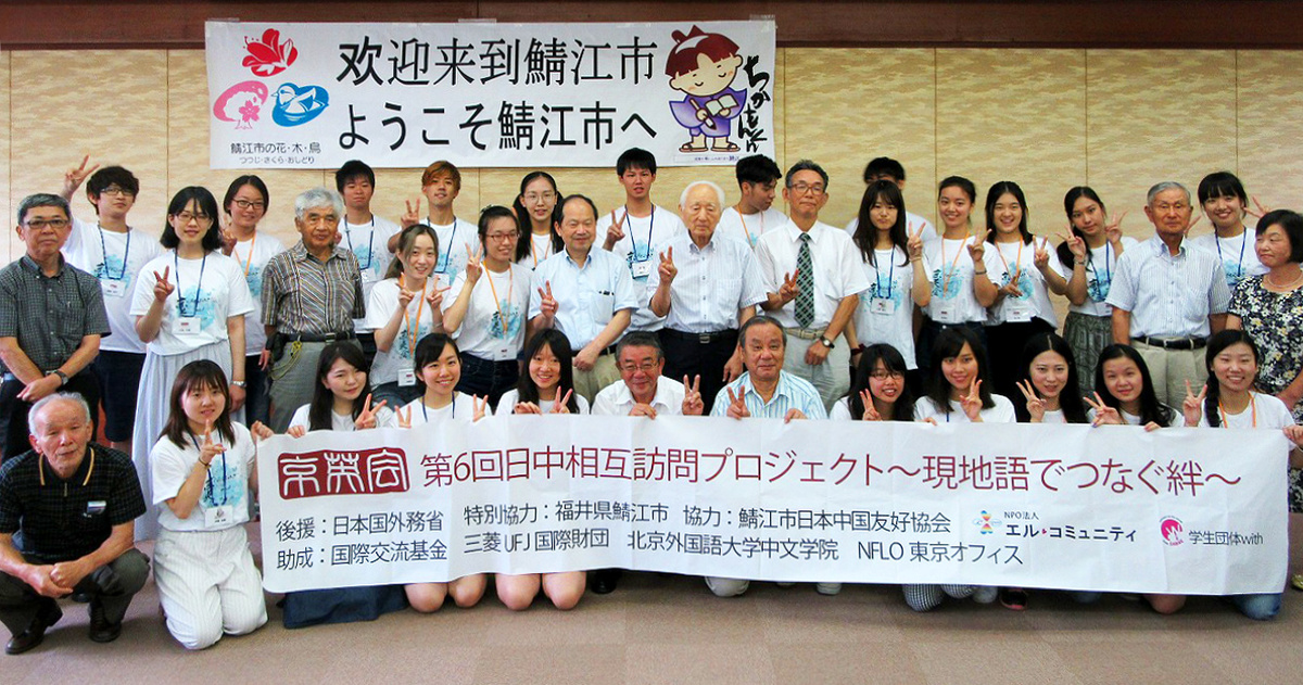 鯖江市は、いろんな学生事業が行われ外からの学生の来鯖はとても多いまちなのです!