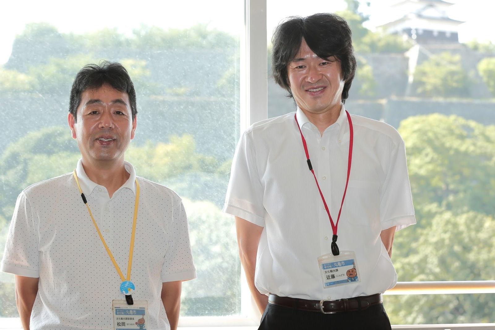 ミモカ修繕プロジェクトを担当する、丸亀市役所文化観光課松岡愼司副課長(左)と近藤光洋主査(右)。文化と経済を連携させながら文化振興を進めていく画期的な取り組みをしています