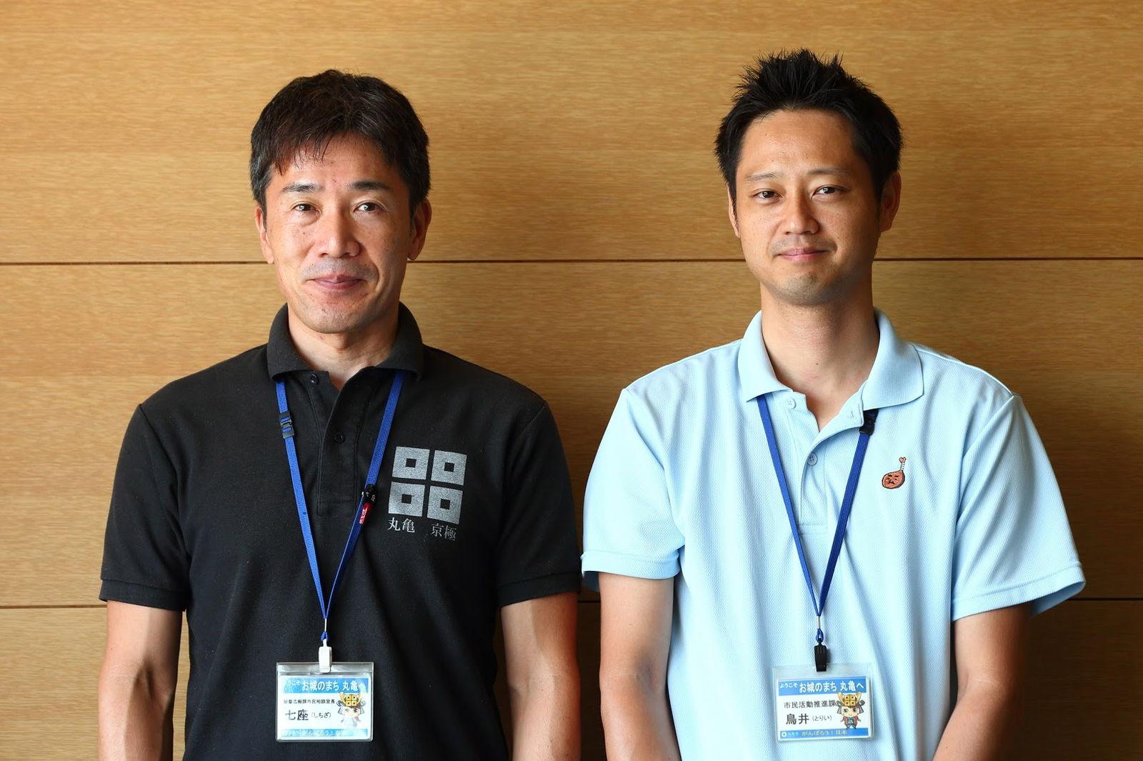 ふるさと納税担当七座武史室長(左)、市民活動推進課鳥井隆志主任(右)。様々な角度からプロジェクトを支えます