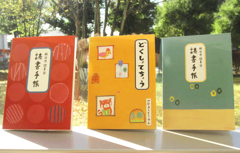 鯖江市図書館オリジナルの読書手帳。いろいろな工夫で市民サービスにお応えしています