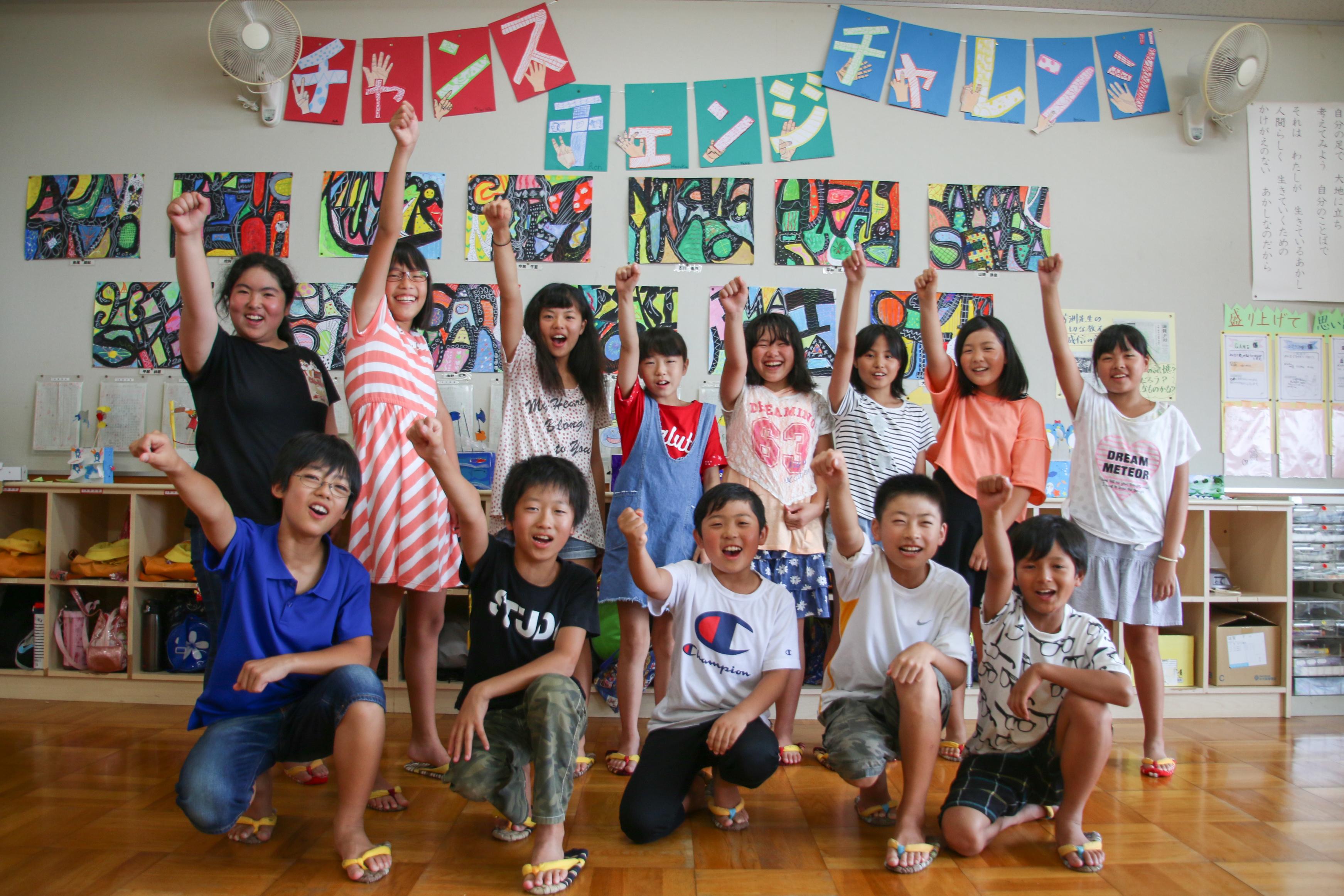 芳洲子どもミュージカルを行う富永小学校のみなさん