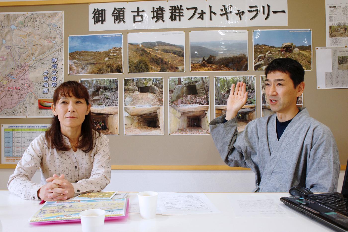 「御領の古代ロマンを蘇らせる会」代表の端本さん(左)と副代表の佐藤さん(右)。活動が楽しくて仕方ないとこの場所の魅力を溢れるように語ります