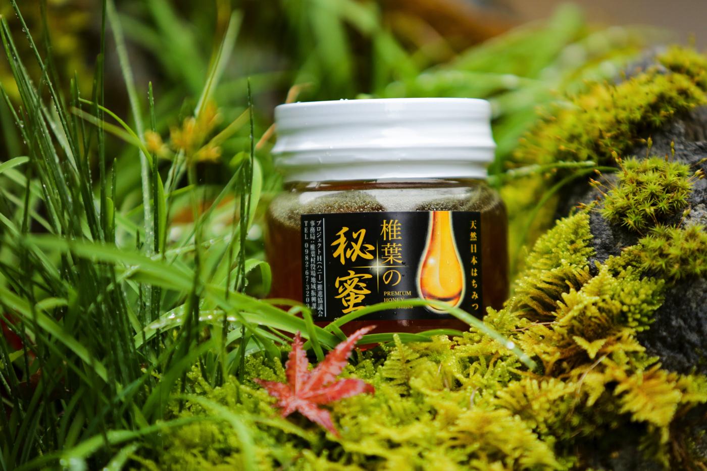 優しい甘さと自然の香りが、口いっぱいに広がります。今日見てきた、木々や滝、緑、雨の粒、そして春に咲いていただろういくつもの花、そのすべてを感じる香りです