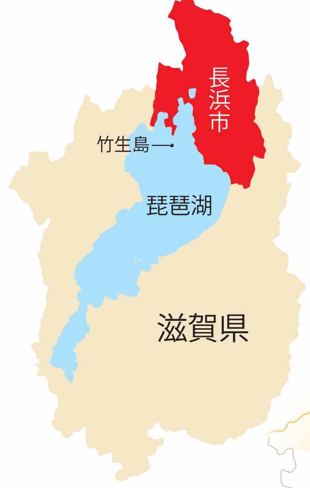 琵琶湖の北、湖北地方の長浜市
