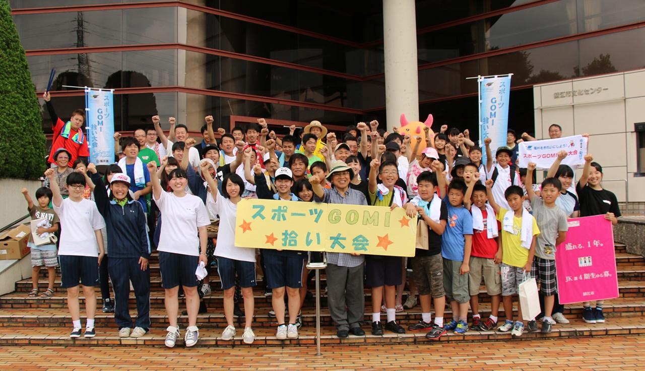↑鯖江市役所JK課の皆さんが企画しているゴミ拾いイベント『ピカピカプラン』の参加者