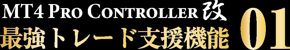 Controller 01