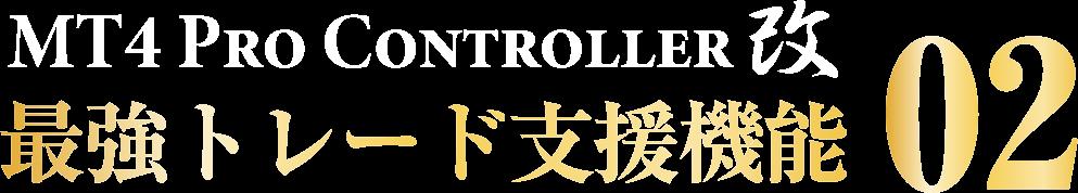 Controller 02