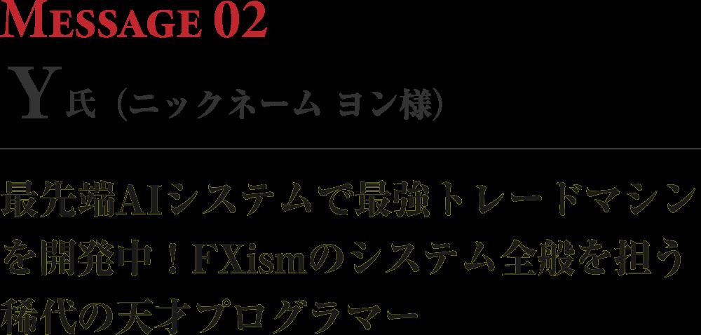 prof4