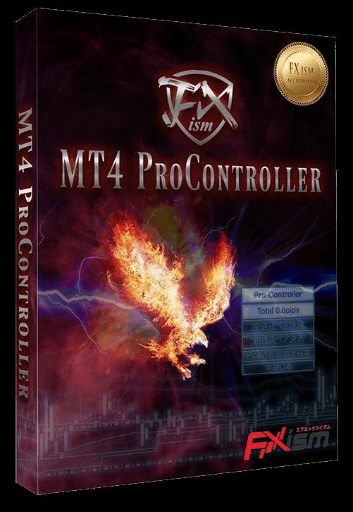 MT4 PRO CONTROLLER