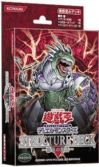 恐竜の鼓動 デッキ |遊戯王カード通販・販売|ガッチャJP