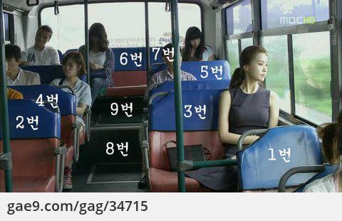 당신은 몇 번 좌석에 앉으시겠습니까?