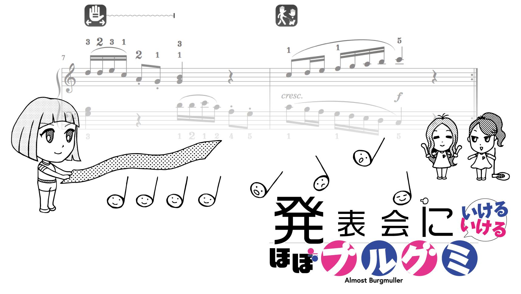 ピアノ教材 ピアチャ ミュージック メソッド