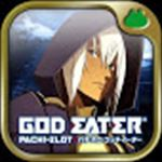Pachisuro GOD EATER_icon