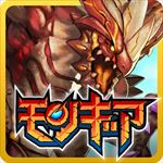 monstergear_icon
