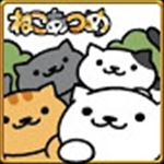 nekoatume_icon