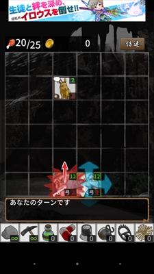 syokai_matagi_a001_R