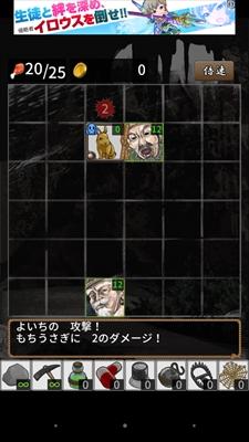 syokai_matagi_a002_R