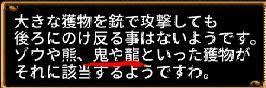 syokai_matagi_a003