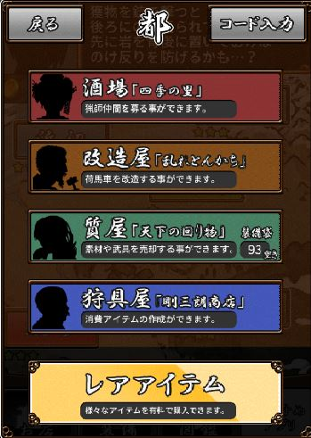 syokai_matagi_a005