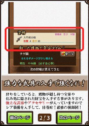 syokai_matagi_a006_R