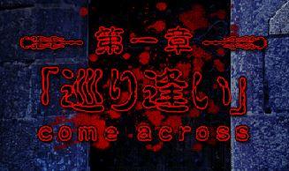 koryaku_drakyura_a008_R
