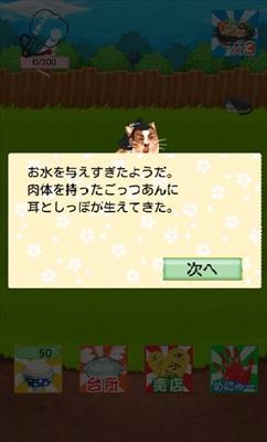 syokai_gotthan_a001.png_R_R