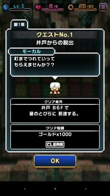 koryaku_harapeko_a006_R