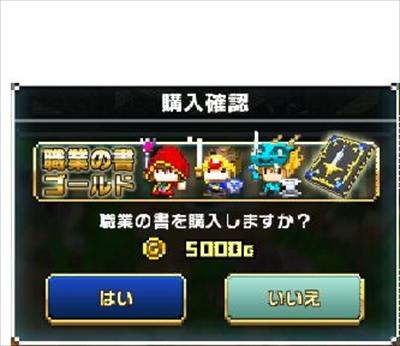 koryaku_harapeko_a011_R_R