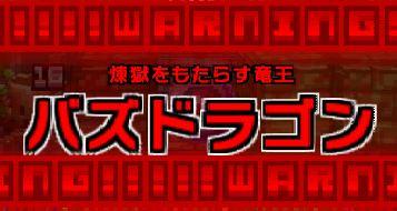 koryaku_harapeko_b013_R
