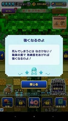 syokai_harapeko_a004_R