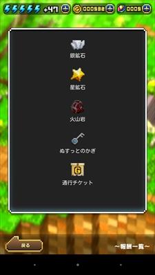 koryaku_harapeko_d007_R