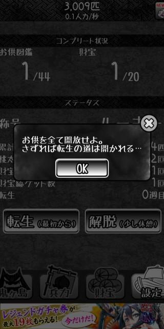 clear_kitikumomotarou_2001