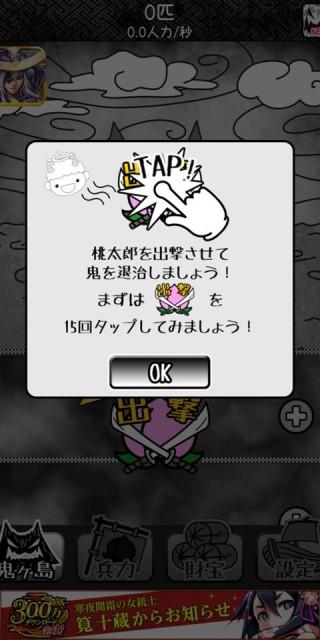 review_kitikumomotarou_001