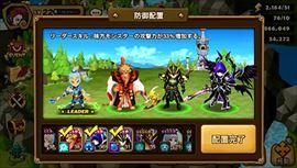 review_battlemonster_s002