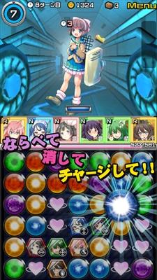 syokai_kaden_a002_R