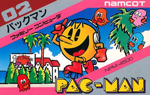 パックマン™