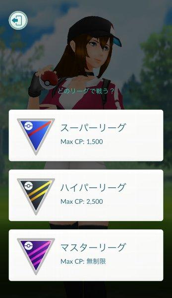Go フレンド 対戦 ポケモン