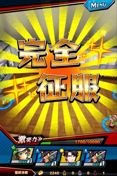 review_gekitotsubreakgakuen_010