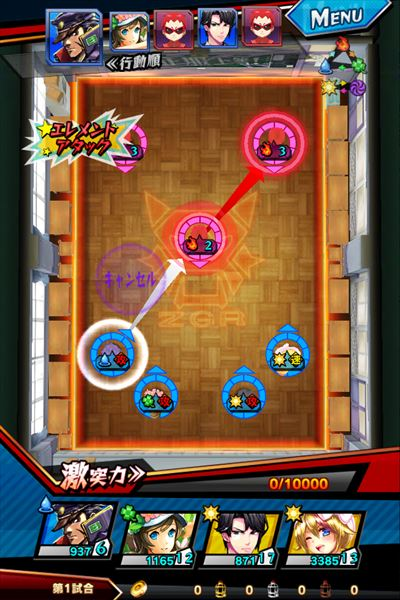 review_gekitotsubreakgakuen_011