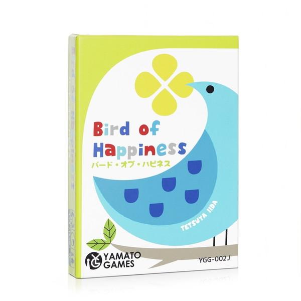 Bird of Happiness(バード・オブ・ハピネス)