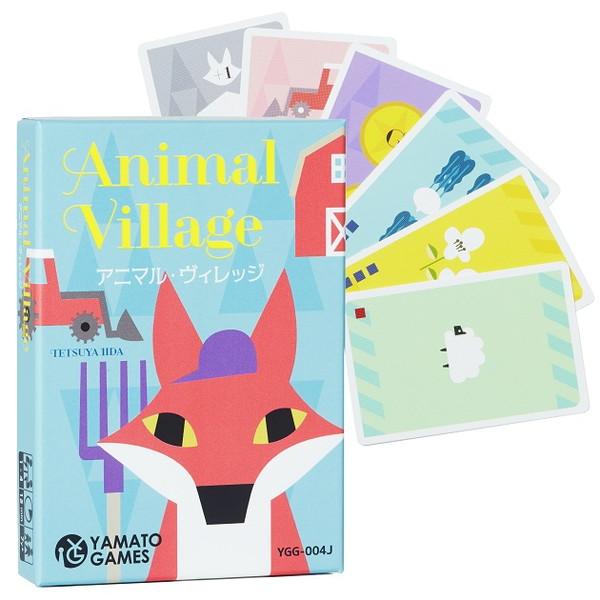 アニマル・ヴィレッジ(Animal Village)