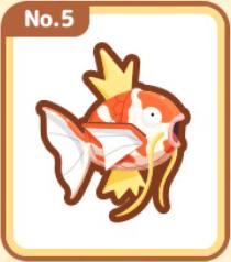 ニシキ(白赤)