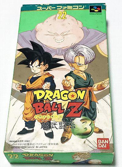 9月29日今日はドラゴンボールz 超武闘伝3の発売23周年レトロ
