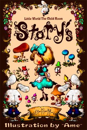 Story's~エピソードトークゲーム~