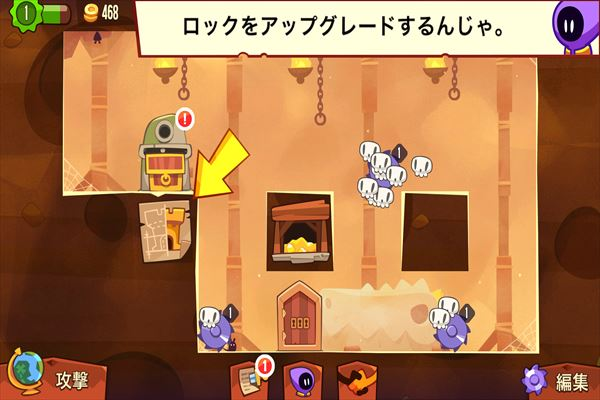 review_kingofthieves_004